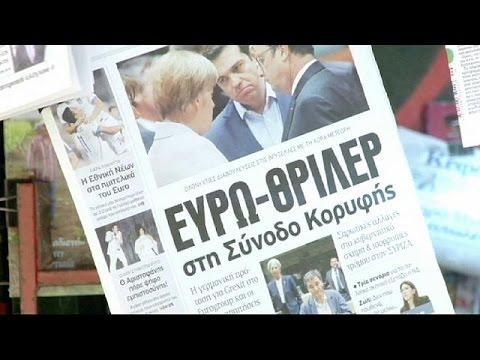 Ανακούφιση και προβληματισμός στην Αθήνα μετά την επίτευξη τη συμφωνίας