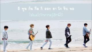 Karaoke/Thaisub Day6 Say Wow