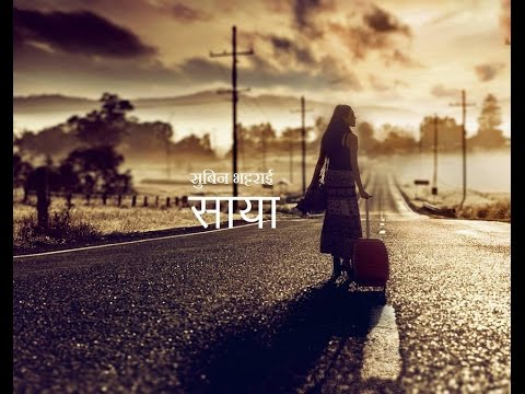 Video Subin Bhattrai Saya novel launched by Actress Garima Panta and keki adhikari download in MP3, 3GP, MP4, WEBM, AVI, FLV January 2017