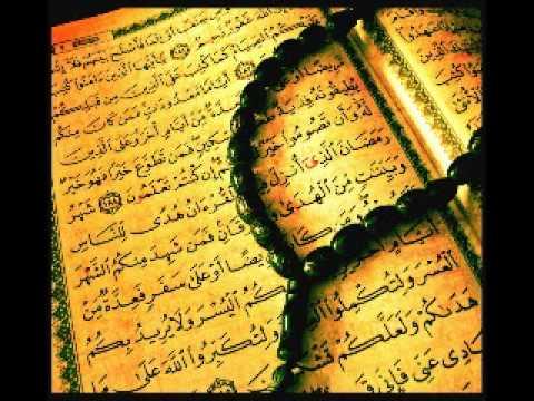 Maryam - Soudais عبد الرحمن السديس Surat 19 Maryam/مريم.