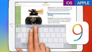 iOS 9 Beta 2 en español, novedades a fondo, ios 9, ios, iphone, ios 9 ra mat
