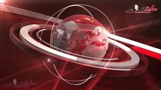 موجز الرابعة .. الرئيس السيسى يشهد افتتاح عدد من المشروعات القومية