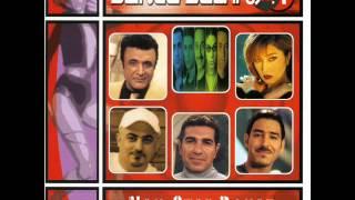 Kouros&Saeed Mohammadi - Bandari Mix  |میکس بندری