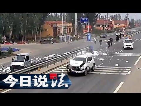 《今日说法》 20170909 暗箭难防 | CCTV