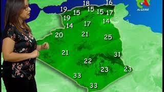 Retrouvez la météo du mercredi 19 février 2019 sur Canal Algérie