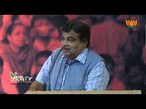 Shri Nitin Gadkari addresses seminar on Bio-Energy organized by BJP Non Conventional Energy Cell
