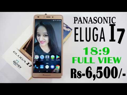 PANASONIC ELUGA I7 - UNBOXING & OVERVIEW