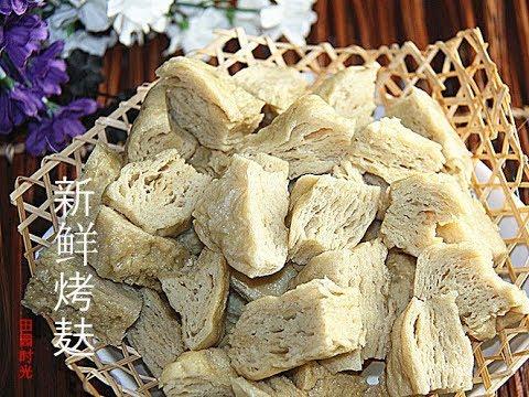 【田园时光美食】  完美新鲜烤麸Fresh gluten(English Sub)