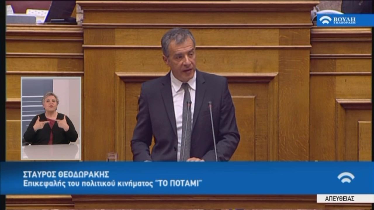 Στ. Θεοδωράκης (Πρόεδρος Κ.Ο. Ποταμιού)(Σύσταση εξεταστικής επιτροπής για την Υγεία)(12/04/2017)