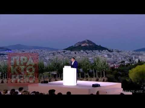 Αλ. Τσίπρας: Νέο συμβόλαιο Δημοκρατίας στην Ευρώπη