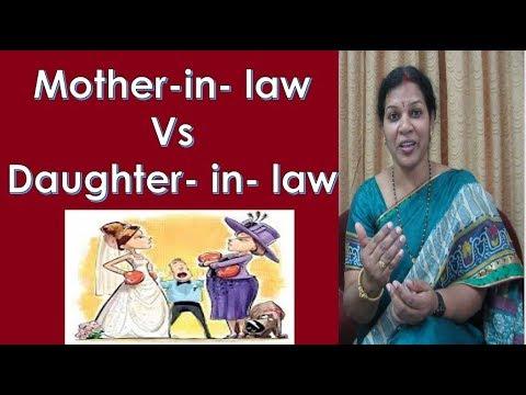 Mother - In - Law Vs Daughter - In - Law