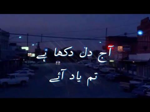 Yakeen - Atif Aslam | Aesthetics اردو