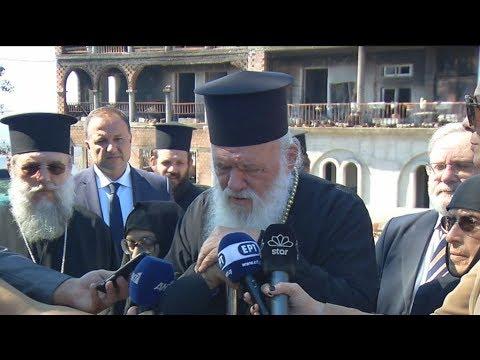 Στο Λύρειο Ίδρυμα ο Αρχιεπίσκοπος Ιερώνυμος