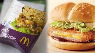 Video Top 10 Exclusive McDonald's International Menu Items MP3, 3GP, MP4, WEBM, AVI, FLV Oktober 2018