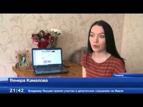 Курицы Тюмени - ТСН 14.03.2014 (видео)