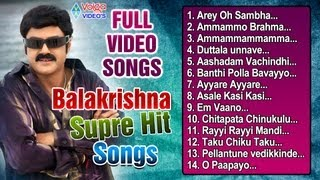 Balakrishna Super Hit Video Songs Vol 1 | Jukebox | Nandamuri Balakrishna - Full HD