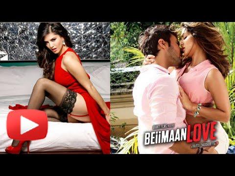 Sunny Leone and Rajneesh Duggal's Super HOT First