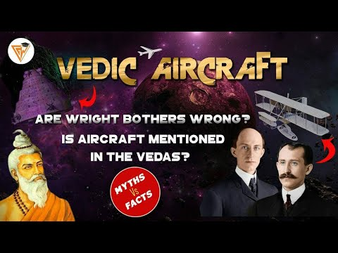Are Wright Brothers Wrong? Is Aircraft Mentioned in the Vedas? Myth OR Fact || Ancient Indian Vimana