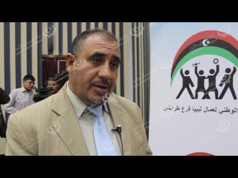 عمال ليبيا يحتفلون بعيدهم