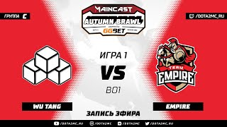 WU TANG vs Team Empire (карта 1), MC Autumn Brawl, Групповой этап