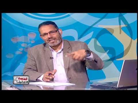 علم نفس 3 ثانوي حلقة (  امتحان السودان 2019 ) 27-04-2019