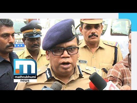 DGP Convenes Meet Of Top Officers As Complaints Mount  Mathrubhumi News (видео)
