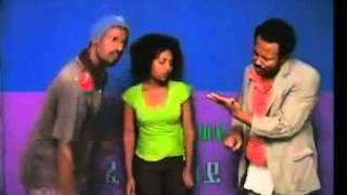 Wey Fereqa ... The two comedians Wendwossen berhanu and Wendwosson Awraris