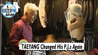 [I Live Alone] TAEYANG - He Changes His P.J.s Again ▷ Playlist for THIS episodes ...