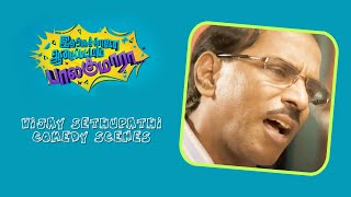 Video Idharkuthane Aasaipattai Balakumara - Vijay Sethupathi  Comedy Scenes MP3, 3GP, MP4, WEBM, AVI, FLV Maret 2019