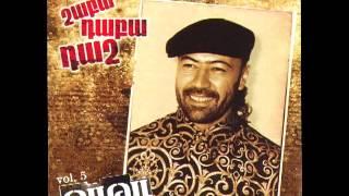 Tata Simonyan - Sayat Novayin // Shaba Daba Dash - Vol.5 // 2001