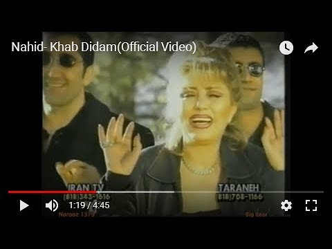 Video Nahid- Khab Didam(Official Video) download in MP3, 3GP, MP4, WEBM, AVI, FLV January 2017
