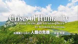 Title, Introduction, Prologue, Contents Image