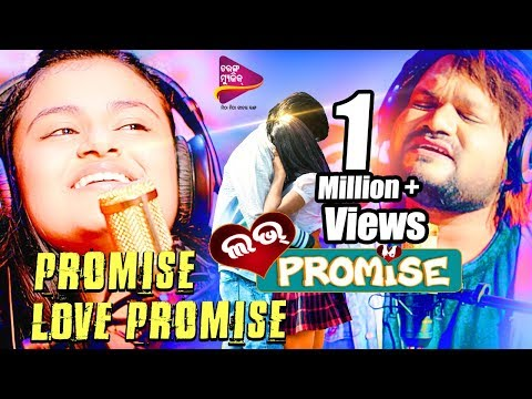 Video Love Promise - Title Track | Studio Making | Human Sagar, Ananya Nanda - New Odia Movie 2018 download in MP3, 3GP, MP4, WEBM, AVI, FLV January 2017