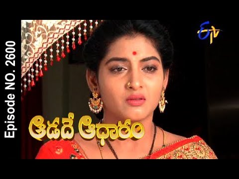 Aadade Aadharam | 15th November 2017 | Full Episode No 2600