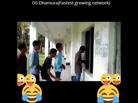 New funny video from Dhamura-ধামুরার হাসাহাসির ভিডিও
