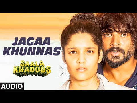 Jagaa Khunnas Songs mp3 download and Lyrics