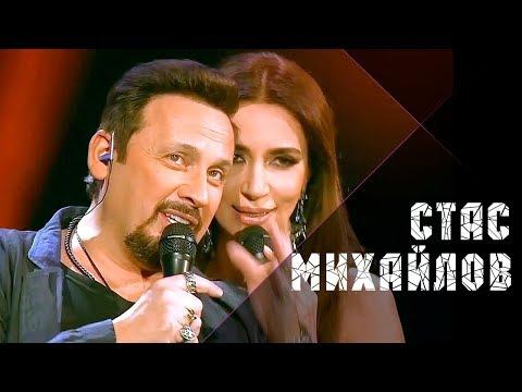 Стас Михайлов и Зара - Поделим небо (Live, 2017) (видео)