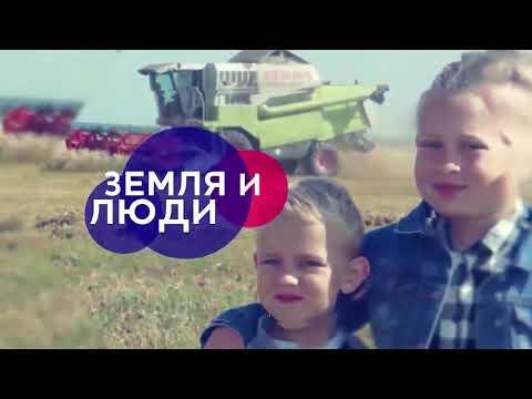 Интервью Шиблева Владимира Александровича передаче Земля и люди