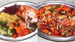 Eat colorful, stay colorful!Kachumber is a salad dish in Indian cuisine consisting of fresh chopped tomatoes, cucumbers, onions, and sometimes, chili peppers. The dressing may be based on vinegar or dahi. Kachumber is used as a salad side dish.Subscribe : https://www.youtube.com/subscription_center?add_user=superveggiedelightMore recipes at http://www.bhavnaskitchen.comE-store: http://astore.amazon.com/indian0c-20Topics @ http://www.desiviva.comDownload Bhavna's Kitchen apps for Android, iPhone and iPadFACEBOOK http://www.facebook.com/superveggiedelightTWITTER http://www.twitter.com/bhavnaskitchenINSTAGRAM https://www.instagram.com/bhavnaskitchen/PINTEREST https://www.pinterest.com/bhavnaskitchen