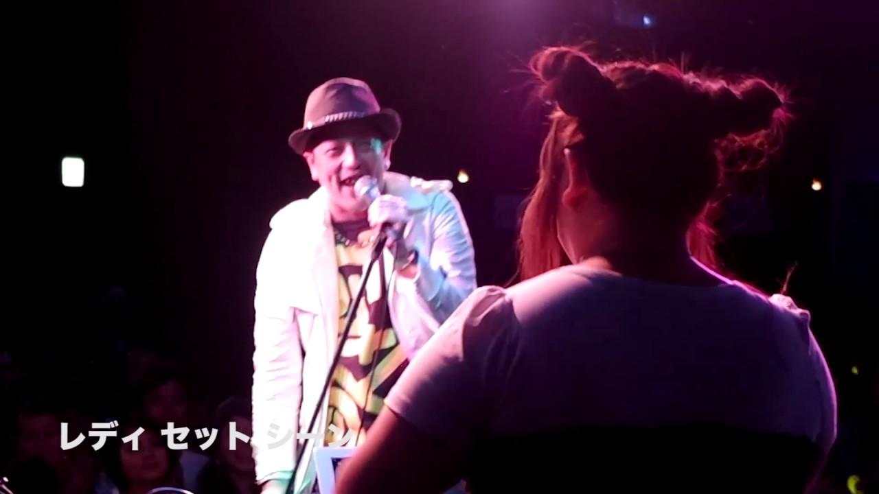 タテヅカ2000 feat. DJナギトリス - @yokohama japan up!