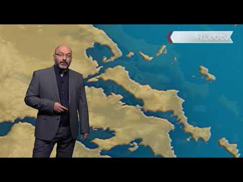 ΔΕΛΤΙΟ ΚΑΙΡΟΥ με τον Σάκη Αρναούτογλου | 08/04/2019 | ΕΡΤ