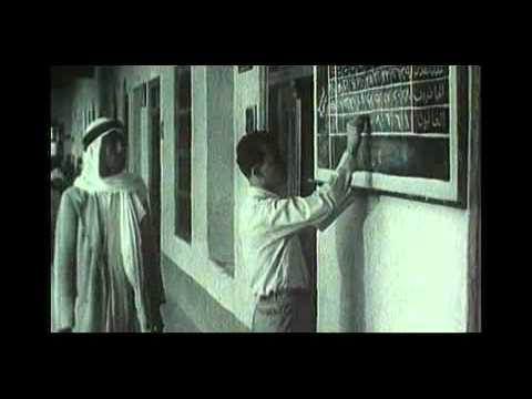 تقرير عن التعليم في الكويت قديما