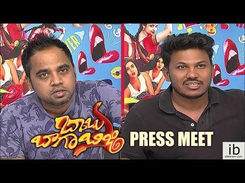 Babu Baga Busy Press Meet