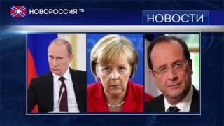 """Лента Новостей на """"Новороссия ТВ"""" 19 января 2017 года"""