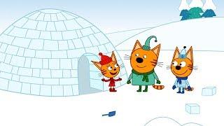 Три кота | Снежный домик | Серия 105 | Мультфильмы для детей