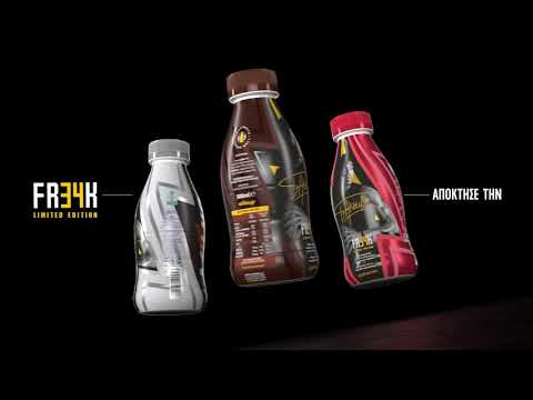 Video - Νέα συλλεκτική συσκευασία MILKO με τον Γιάννη Αντετοκούνμπο για καλό σκοπό
