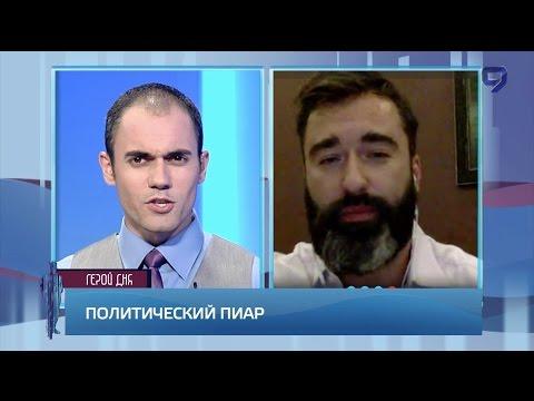 Питер Залмаев (Zalmayev) о пневмонии Хиллари и злорадстве Трампa, 9 Канал, Израиль.