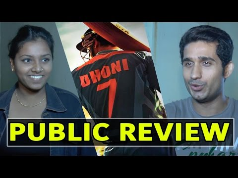 First Public Review Of MS Dhoni - The Untold Story