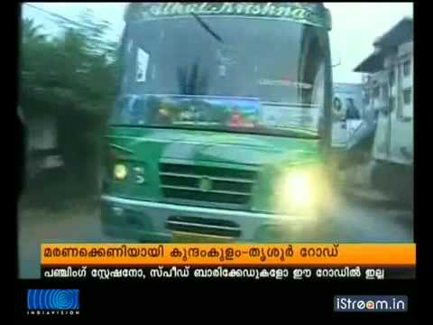 Kerala Bus - EVERY THRISURIANS MUST PROUD ABOUT THIS ROUTE.
