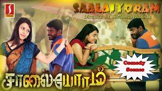 Video Superhit Tamil movie comedy scenes | New Tamil movie comedy clips | full HD 1080 MP3, 3GP, MP4, WEBM, AVI, FLV Desember 2018